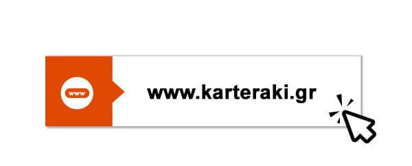 karteraki.gr